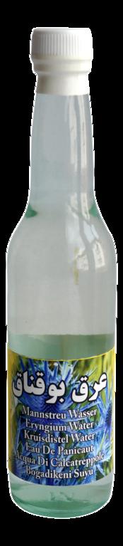 Kümmelwasser